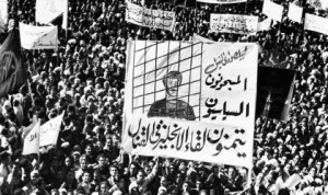 A huge banner demanding release of political prisoners is carried by Egyptians in a procession through Cairo streets in 1951 as a three-day 'Hate Britain' campaign is started. It is part of the Egyptian attempt to get the British out of Egypt and the Egyptians into the Sudan. Most of the political prisoners are members of the Moslem Brotherhood. (AP Photo)