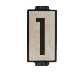 6″ x 12″ Sandy Stone 1