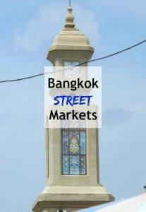 Chatuchak Market, tower.
