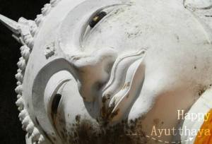 Reclining Buddha Ayutthaya