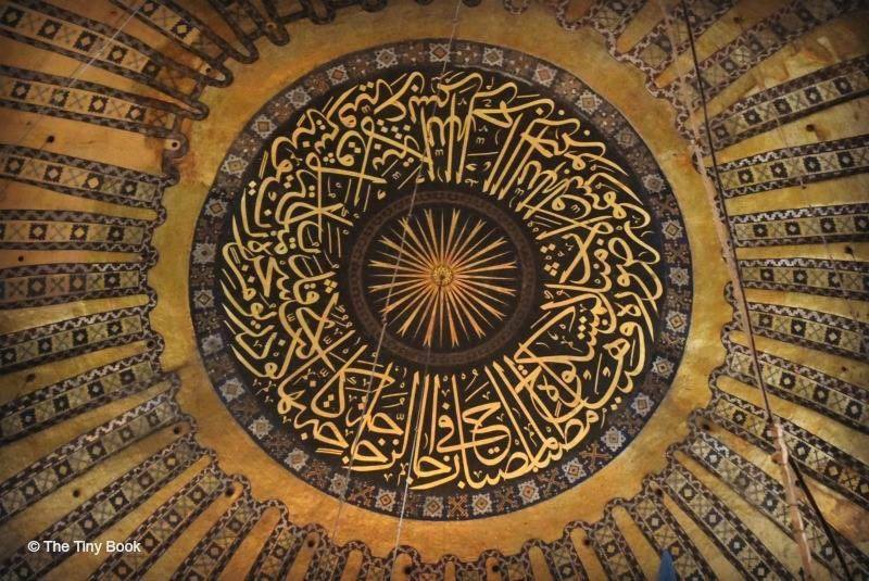 The Holy Soul of Istanbul: Ceilings of Hagia Sophia