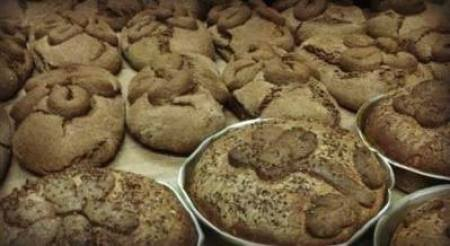 Karydopsomo. Greek bread with walnuts Greek Tastes: Different types of bread from Greece.