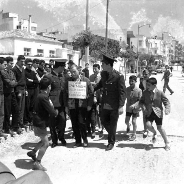 Νόμος 4000 περί... τεντυμποϊσμού: 40 χρόνια μετά - εικόνα 9