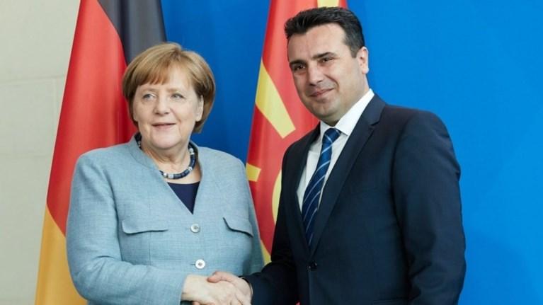 Αποτέλεσμα εικόνας για δημοψήφισμα στα Σκόπια