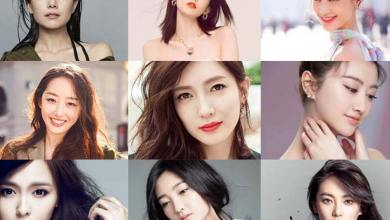 Photo of The Most Beautiful Chinese Actresses 2021