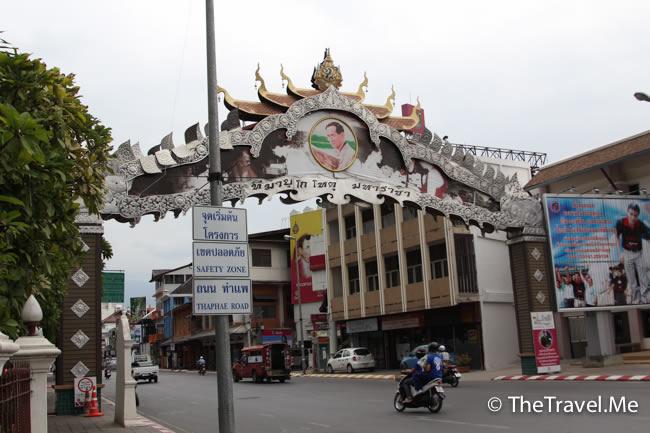 清邁民俗之旅2013