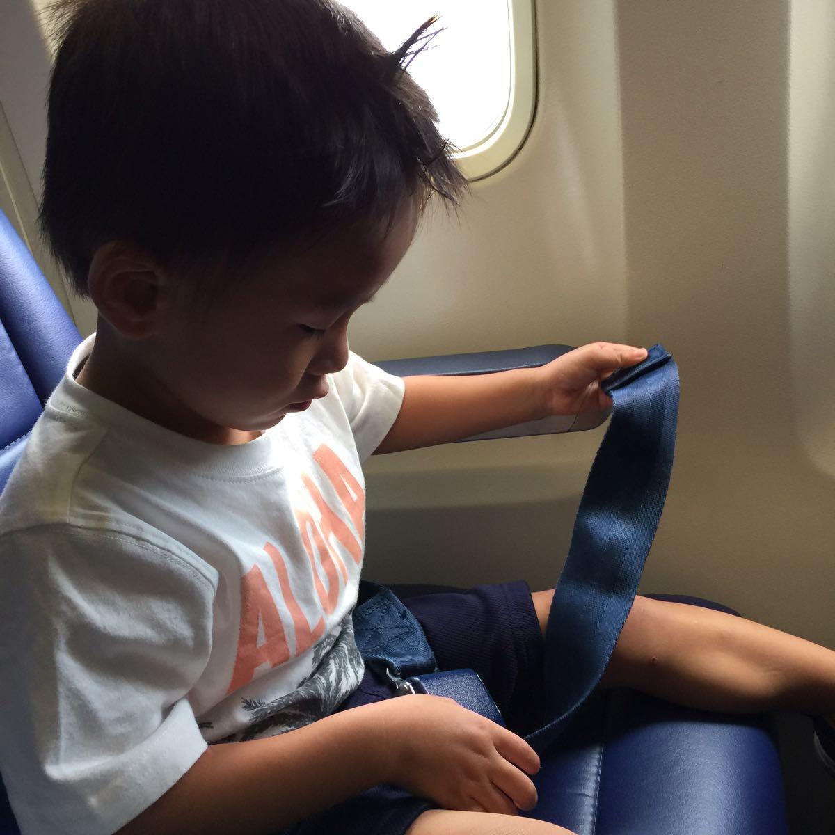 Tyler's First Flight