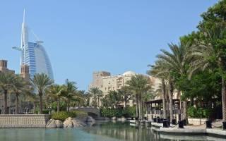 Dubai quarantine
