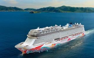 NCL 2021 cruises