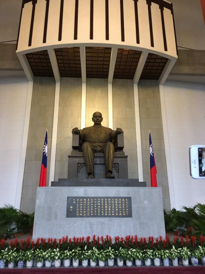 Sun Yat-sen Memorial Hall free things to do in taipei