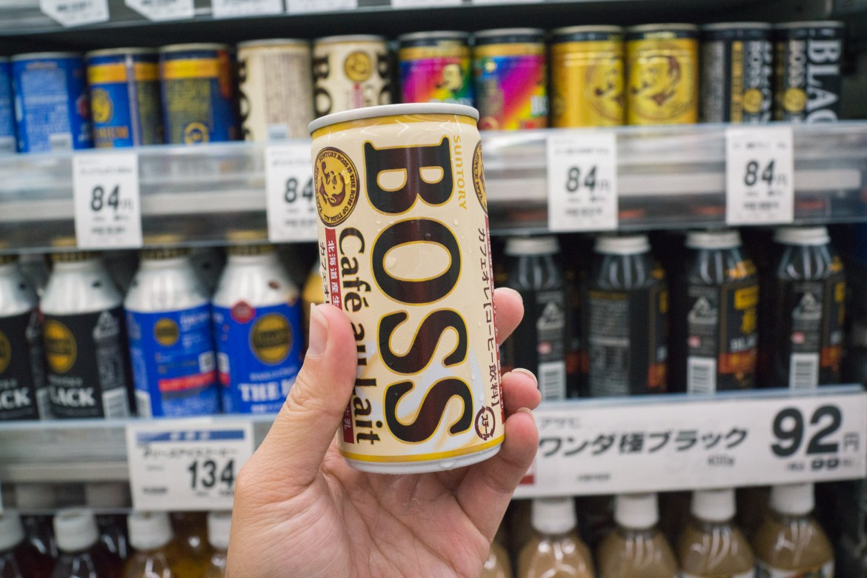 Boss Cafe Au Lait Coffee