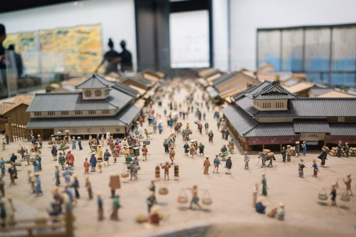 Miniature Chonin