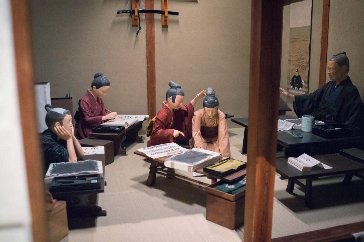 Schools in Edo Tokyo