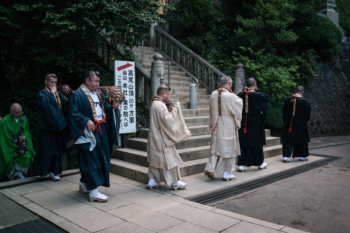 Monks of Yakuo-in Temple on Mt. Takao