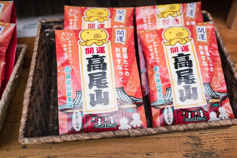 Squid Snacks on Mt. Takao