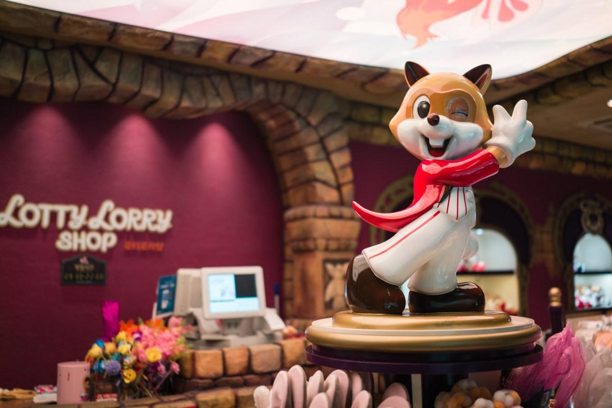 Lotte World Gift Shop
