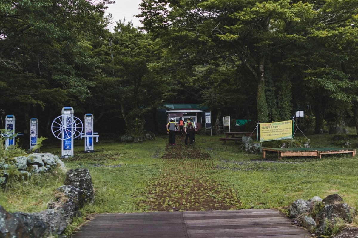 Entering the Gwaneumsa Trail on Mt Hallasan