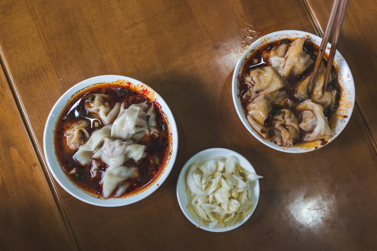 Sichuan Chili Wontons