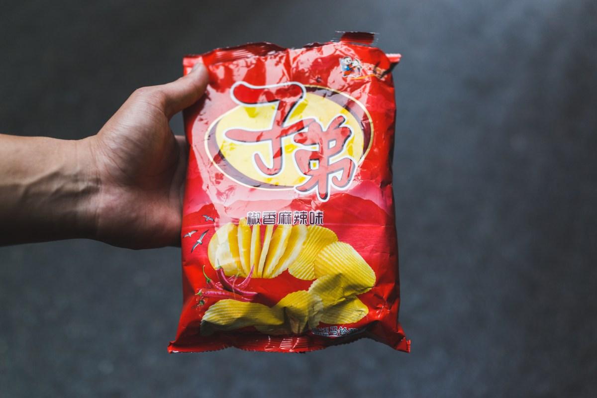 Sichuan Pepper Chips