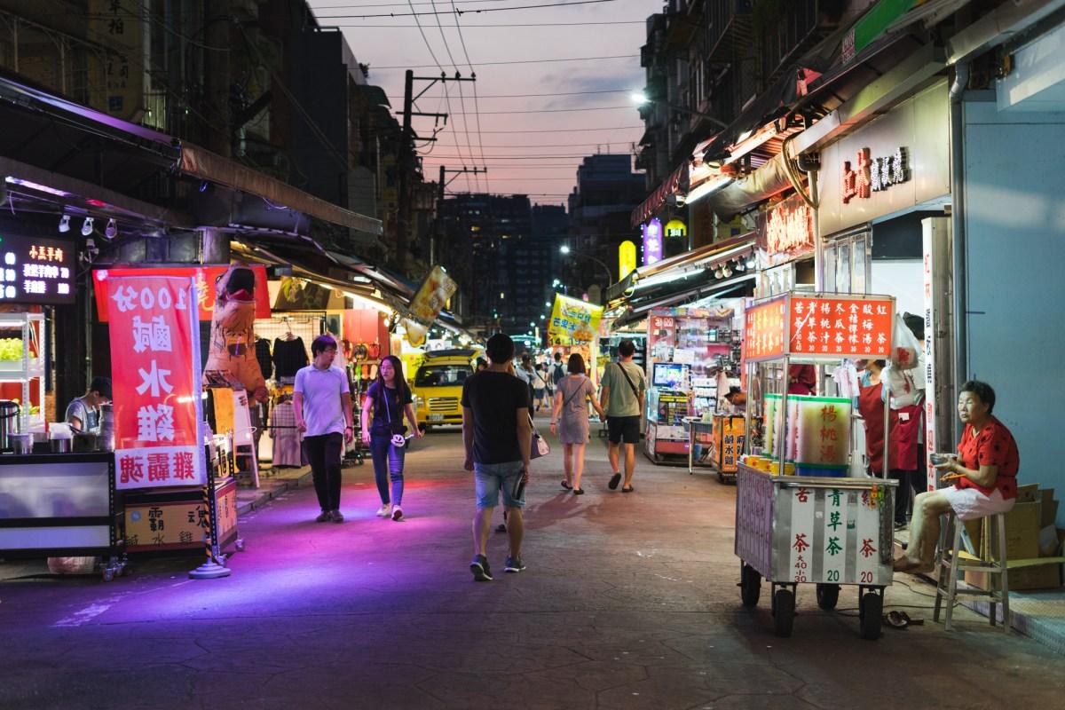 Linjiang Night Market Taipei