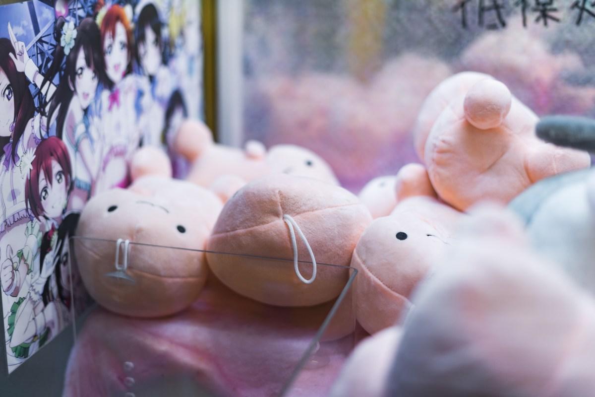 Penis Plush in Taiwan
