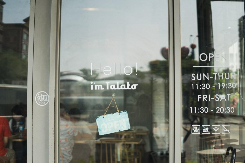 I'm Talato Taichung