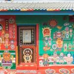 Taichung Rainbow Village