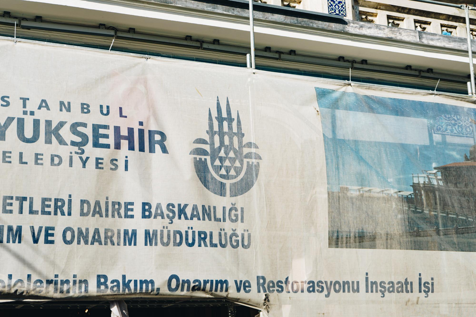 Istanbul Logo Turkey