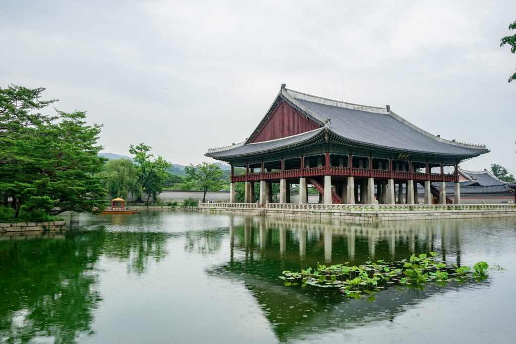 Gyeongbokgung: Visual Guide To A Palace