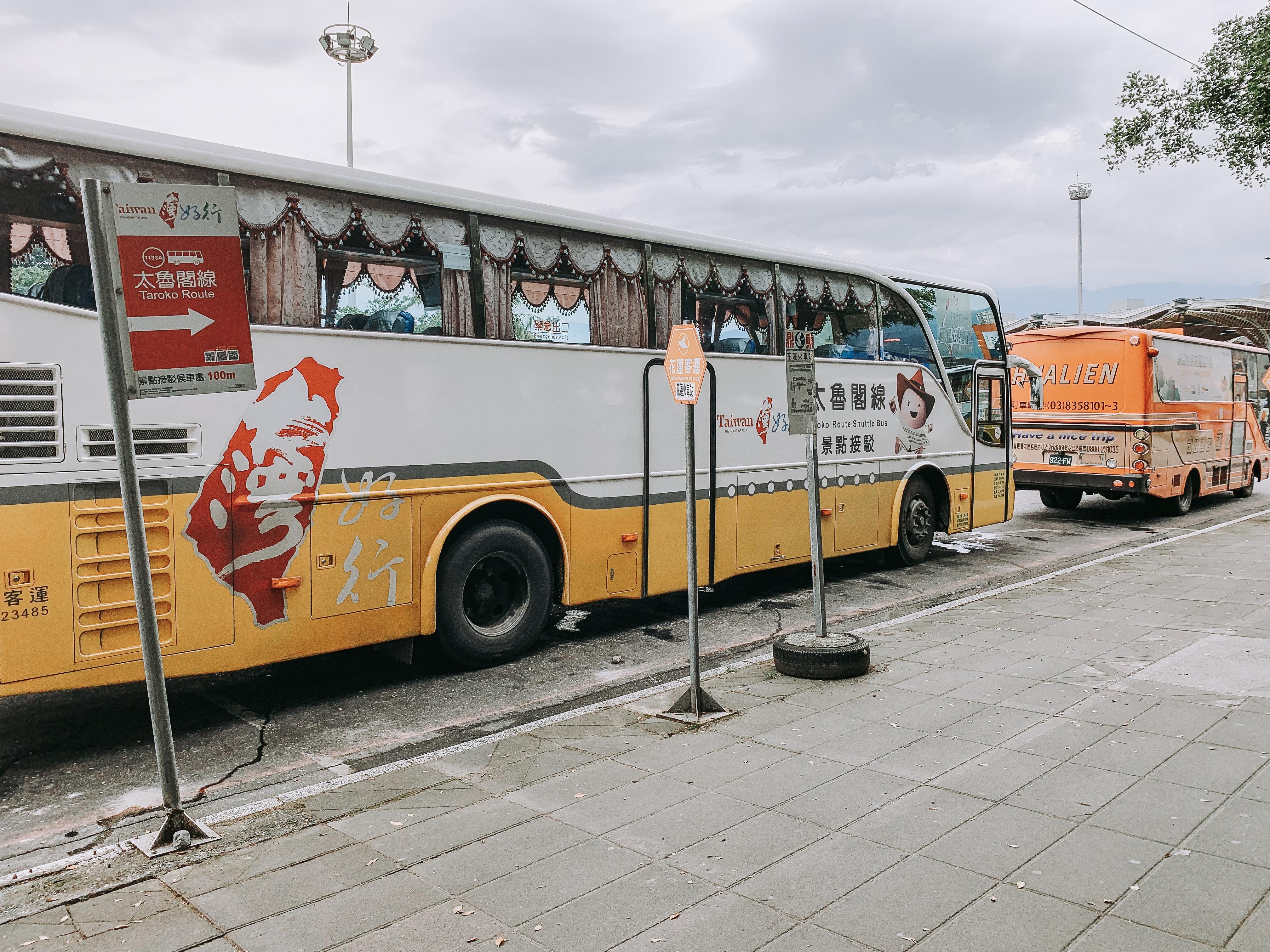 Taroko Shuttle Bus