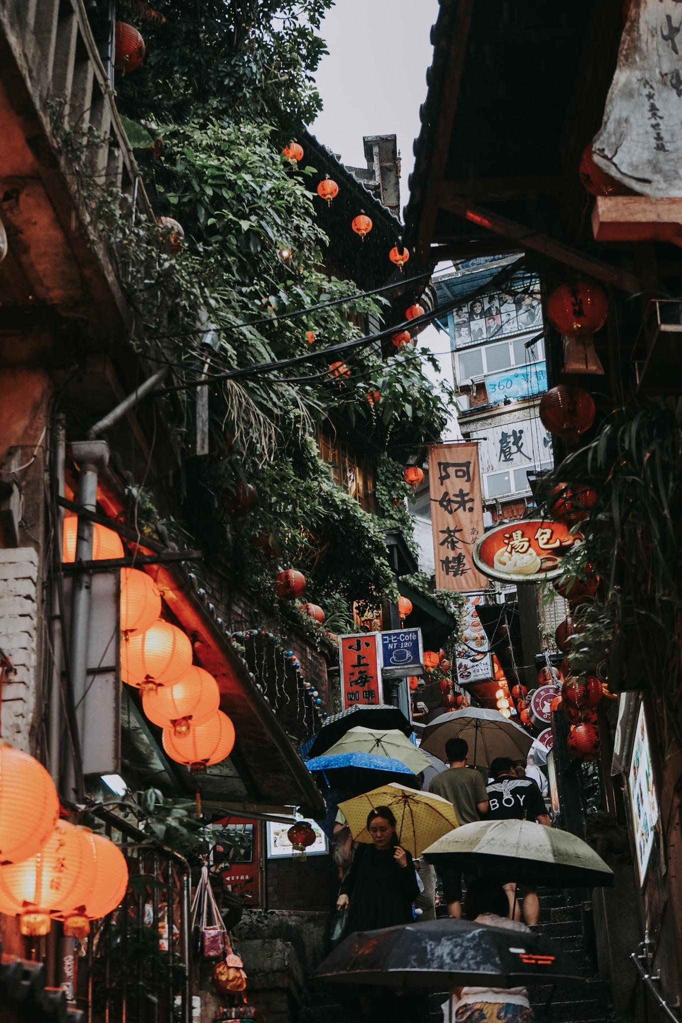 Jiufen Travel Guide