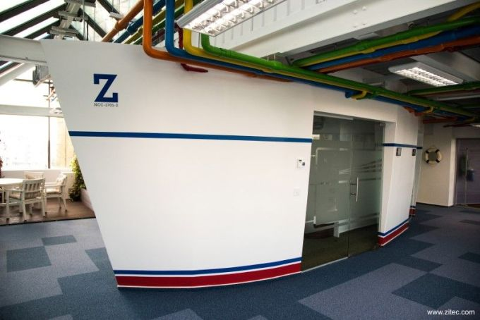 Zitec-hq-ship