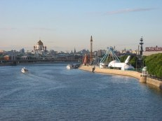 Gorky Park, Moscow, Russia