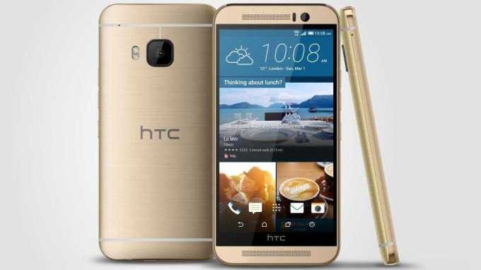 HTC One M9_Gold