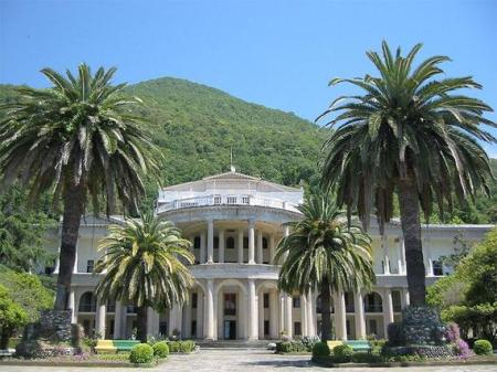 Old Gagra Resort, Rusia