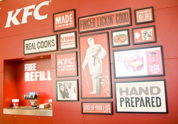 KFC_Verona_Adigeo (2)