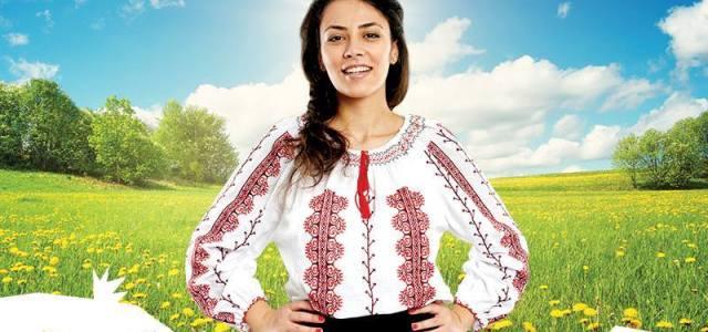 ParkLake sărbătorește românește Ziua Universală a Iei