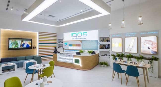 Philip Morris deschide al treilea magazin IQOS din țară în Afi Palace Cotroceni
