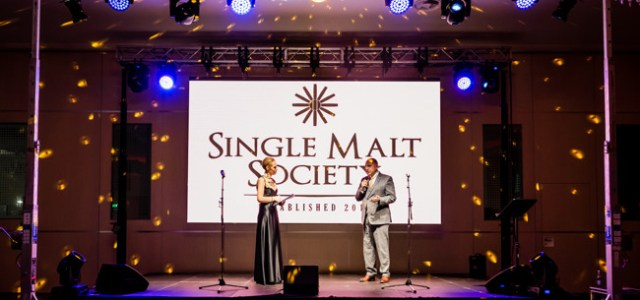 "Alexandrion Group anunță lansarea ""Single Malt Society"""