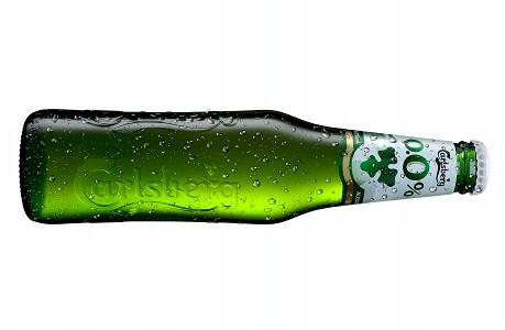 URBB a lansat pe piata locala Carlsberg 00%