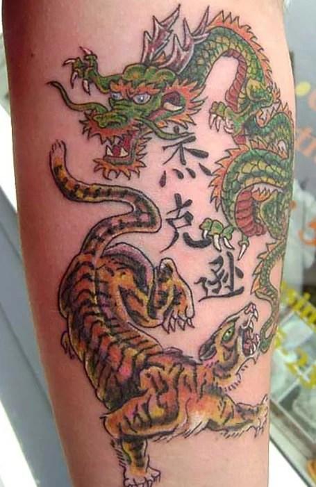 Dragon Tiger Tattoo