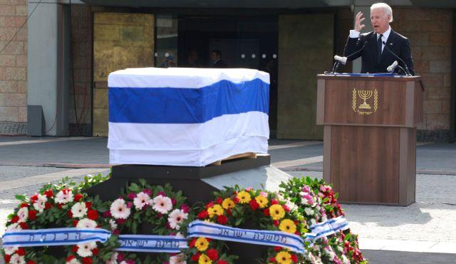 JOe Biden At Ariel Sharon FUneral The Trent