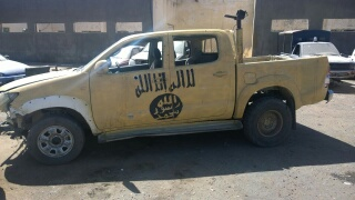 Another vehicles used by the terrorists
