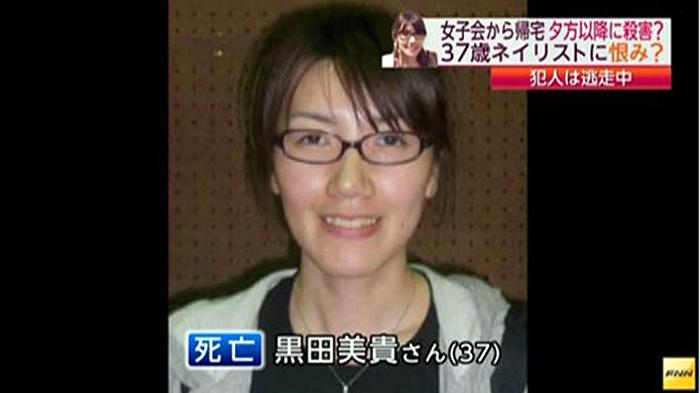 37-year-old prostitute, Miki Kuroda, was killed by Yoshinori Kurumi, a Buddhist priest after she failed to offer him sweet sex in Japan. (Photo Credit: Tribunews)