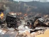 INEC- the trent