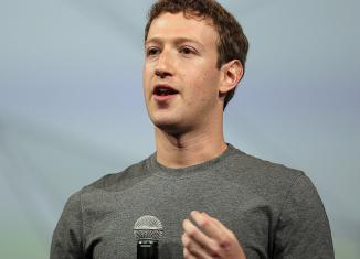 Mark, Facebook, Founder, Data Privacy