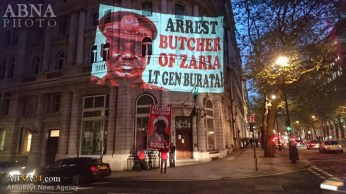 Terrorism Soldiers Nigerian Army Tukur Buratai Shi'ite Shia Killings Zaria Killings