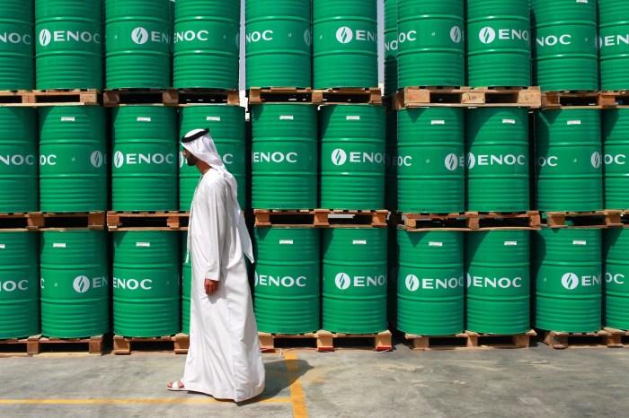 The Trent crude oil