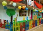 slum school