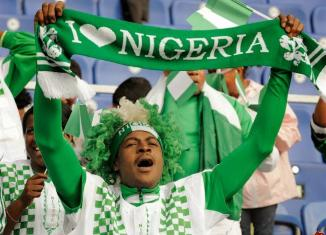 Nigeria, International, Image, Tourism
